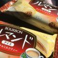 ルマンドアイスのロイヤルミルクティー味を北陸(福井県)で入手!食べてみた印象。北陸に向かってでも食べるべきか!