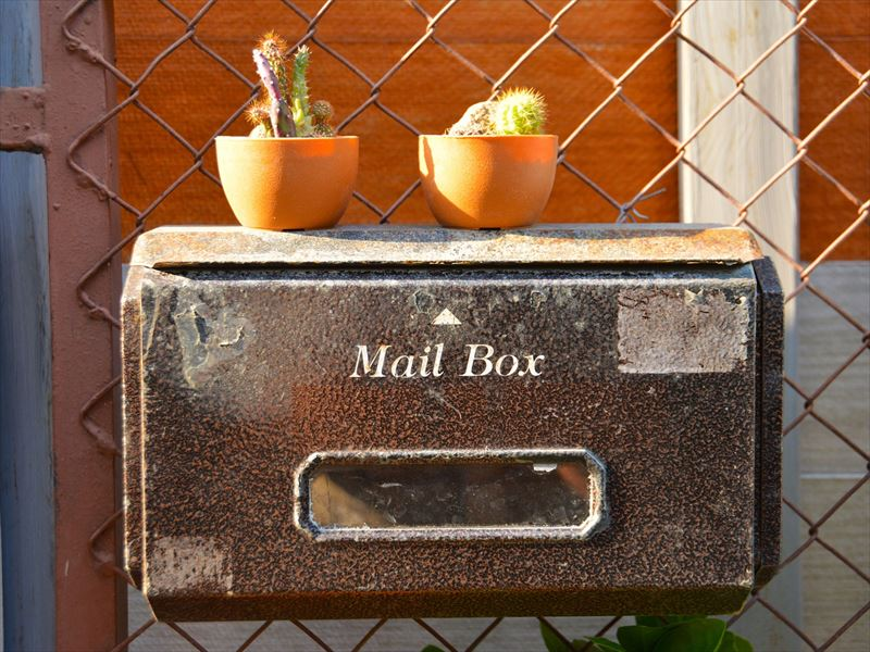 mail-box-1309470_1280_R